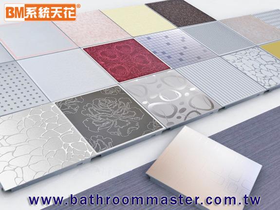 輕鋼架天花板,鋁天花板選購指南